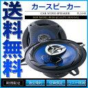 カースピーカー 基本モデル PL-1648 3WAY 16cmタイプ MAX500W 自動車 カーオーディオ スピーカー【あす楽】【配送種別:B】(1.0)