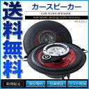 カースピーカー 中級モデル XS-E1511 3WAY 13cmタイプ MAX110W 自動車 カーオーディオ スピーカー【あす楽】【配送種別:B】