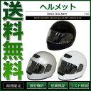 バイク ヘルメット フルフェイス 全3色 SG規格適合品【あす楽】【配送種別:B】