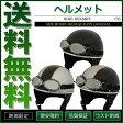 バイク ヘルメット ビンテージ ゴーグル付 全3色 SG規格適合品【あす楽】【配送種別:B】