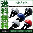 バイク ヘルメット コルク半 白 ホワイト フリーサイズ 半キャップ 半ヘルSG規格適合品【あす楽】【配送種別:B】