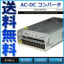 AC DC ����С����� 100V��24V15A ľή���경�Ÿ��ڤ����ڡۡ���������:B��