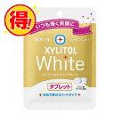 ロッテ キシリトールホワイトタブレット<シャインミント> 22g×10個【1個あたり70円】