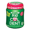 リカルデント<グリーンミントガム>粒 ボトル R 140g