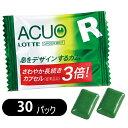 ロッテ アクオ<グリーンミント> 1袋(30パック)