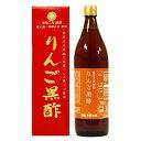 米夢の郷 りんご黒酢 900mlx1本