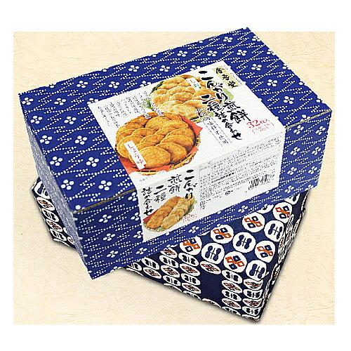 金吾堂製菓 こんがり煎餅 二種詰め合わせ 32枚入