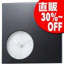装飾を廃した、シンプルイズベストな掛け時計 黒いプレートに、白い時計オフセット配置したデザイン時計【カード決済のみ】シンプル掛時計 DR-010