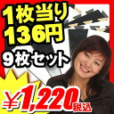 【ロイヤル通販】