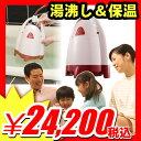 スーパー風呂バンス1000(湯沸し&保温用バスヒーター)(A282)(お風呂・ガス&水の節約)【smtb...