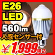 LED E26      LED     560lm   LED E26      LED  E26 (A985)