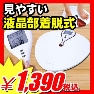容易被看 的摘掉式体重秤身长记録钟表时刻表示bmi价值计