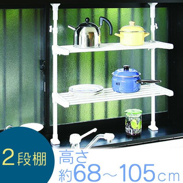 突ぱりキッチンスマートラック tsk | つっぱりラック つっぱり棚 突っ張り棚 水切りラ…...:royal3000:10005645
