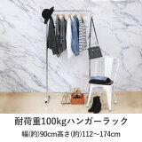 ��ڤ������б��ۡ�����̵���ۡڥѥ��ץϥ� ��̳�� ���� �Ѳٽ� 100kg ���㥹������ ����ϥ��ۡؤ�������ݤ��Ƥ�إ���ʤ� ���������� �⤵Ĵ�� 100kg��|���� ������� ��Ǽ �ϥ� �ϥ���å� ���?���åȼ�Ǽ ����ץ� �ѥ��� ���� ����(B193��