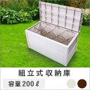 組み立て ガーデン ボックス コンテナ プラスチック