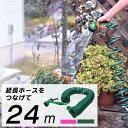 ガーデンホース フルセット tsk | ガーデニング ホース 庭 コイルホース セット リールホース 屋外 水まきホース 水撒きホース 洗車 園芸用品 伸縮ホース 水やり ガーデン用品