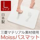 ������̵���ۡڥХ��ޥå� �⥤�� ������ ®�� ������ �ɥ��� �ɥ��� ����60�߽���45�߸�0.9cm�ۡصۿ��� ȯ���ɻߤ�¿���� æ��� Moiss L��������|�С��ߥ����...