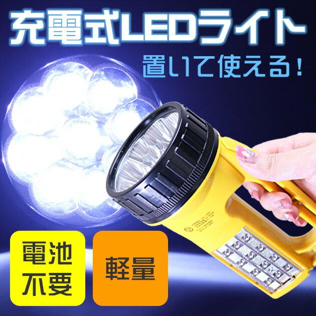充電式ハンディーLEDライト tsk | おしゃれ 充電式懐中電灯 照明器具 ライト 防災…...:royal3000:10005263