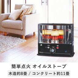 石油ストーブ tsk | 暖房器具 暖房機電気を使わない 暖房機器 あったかグッズ