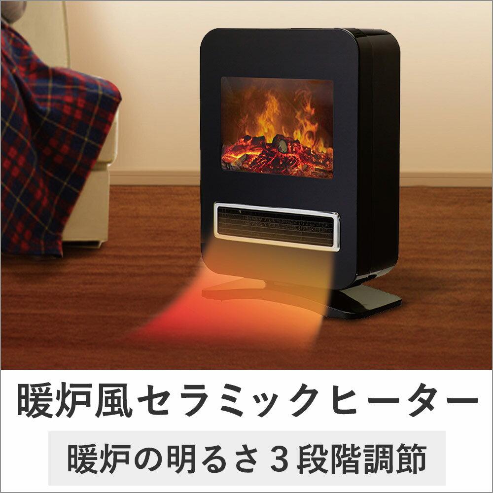 暖炉風セラミックファンヒーター tsk   あったかグッズ セラミックヒーター おしゃれ ファン