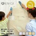 日本製 練り済み 漆喰 20kg 約10畳分 | 部屋 壁 ...