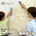 日本製 練り済み 漆喰 4kg 約2畳分 | 塗装 ペイント...