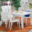 ステラテーブル・チェア5点セット   ベランダ プラスチック ガーデンチェア 庭 ガーデ