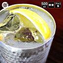 アルミ タンブラー 500ml レモンサワー グラス ハイボール BBQ アルミ コップ ビール ビアタンブラー ビアカップ アウトドア おしゃれ お酒 焼酎 プレゼント ギフト おうちキャンプ 保冷 アルミタンブラー コーヒー ビアマグ ビアジョッキ 2021 新生活