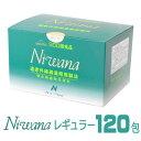 丹羽SOD様食品 Niwana(ニワナ)レギュラータイプ 120包 1箱【全国送料無料】【代引き手数料無料】【ポイント10倍】