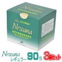 丹羽SOD様食品 NIWANA90包入(ニワナ)3箱★送料無料ポイント10倍■