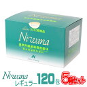 丹羽SOD様食品 Niwana レギュラータイプ 120包 5箱セット【全国送料無料】【代引き手数料無料】【ポイント10倍】