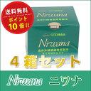 丹羽SOD様食品 NIWANA90包入(ニワナ)4箱★送料無料ポイント10倍 ■