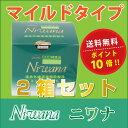 丹羽SOD様食品 NIWANA90包入(ニワナ)マイルドタイプ2箱 送料無料ポイント10倍■