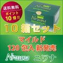 丹羽SOD様食品 NIWANA120包入(ニワナ)マイルドタイプ10箱 送料無料ポイント10倍■