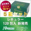 丹羽SOD様食品 NIWANA120包入(ニワナ)レギュラータイプ5箱 送料無料ポイント10倍■