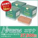 丹羽SOD様食品 NIWANA90包入(ニワナ)3箱+ルイボスTXエクセレント×1箱★送料無料ポイント10倍