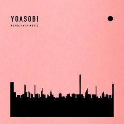 【新品・当日発送】<strong>YOASOBI</strong> THE BOOK 完全生産限定盤/CD/XSCL-50 (CD+付属品)(特典なし) アルバム ヨアソビ ザブック  国内送料無料