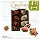 [500g(チョコレート44個入り)x4箱お得セット!!]GuylianSeashells(ギリアンシーシェルベルギーチョコレート)BelgiumChocolate[英国直送]