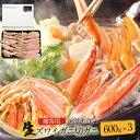 【早割6,997円→12月16日より最終販売価格12,997...