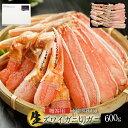 【早割2,980円→12月16日より最終販売価格4,999円...