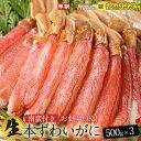【早割12,999円→12月16日より最終販売価格15,99...