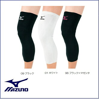 Mizuno /MIZUNO knee supporters long (1 piece)