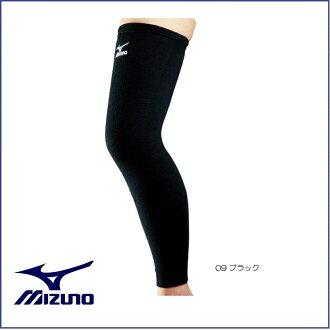 Mizuno /MIZUNO knee supports (super long) 1 piece