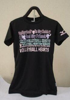 Mizuno /MIZUNO practice shirt ( Womens )