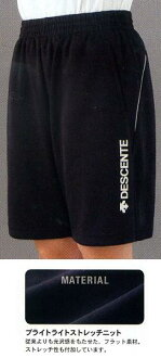 Descente /DESCENTE half underwear (women)