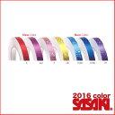 カラーミラクルテープ(ホログラム加工)【10%OFF】HT-3 SASAKI