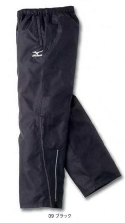 Mizuno /MIZUNO warmer pants