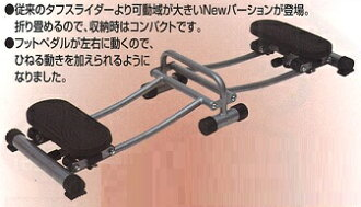 Training machine Super Tuf-Slider