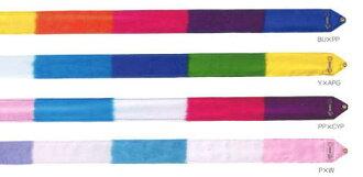 Sasaki /sasaki ハイピッチグラデーション Ribbon