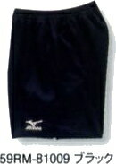 Mizuno /MIZUNO game underwear (men's)